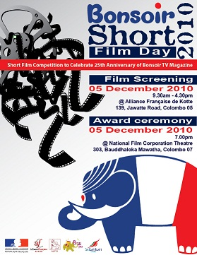 Bonsoir Short Film Day 2010 poster